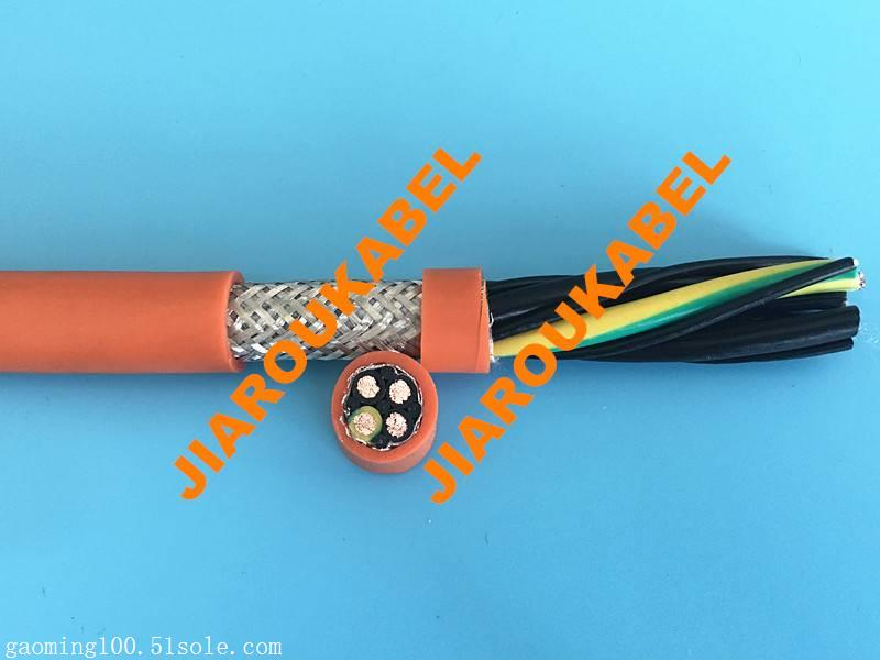伺服电机专用电缆