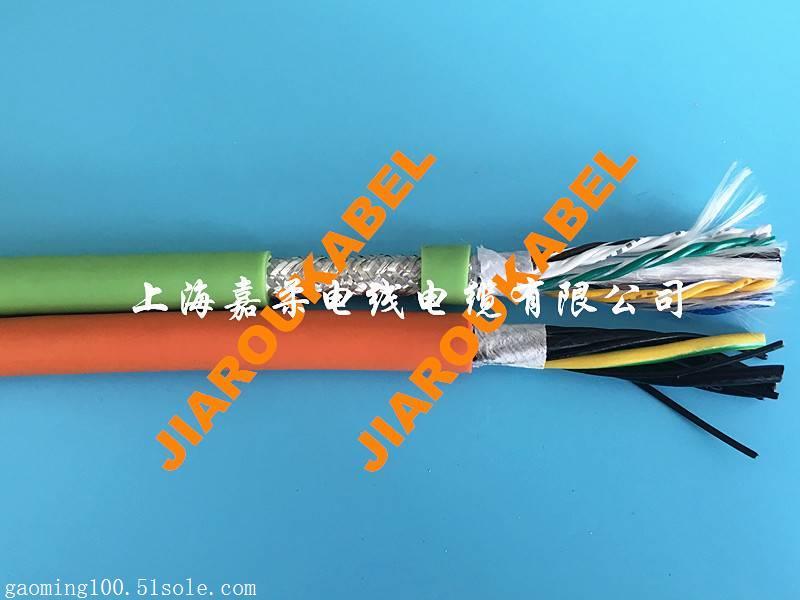 国产高品质伺服电缆厂家