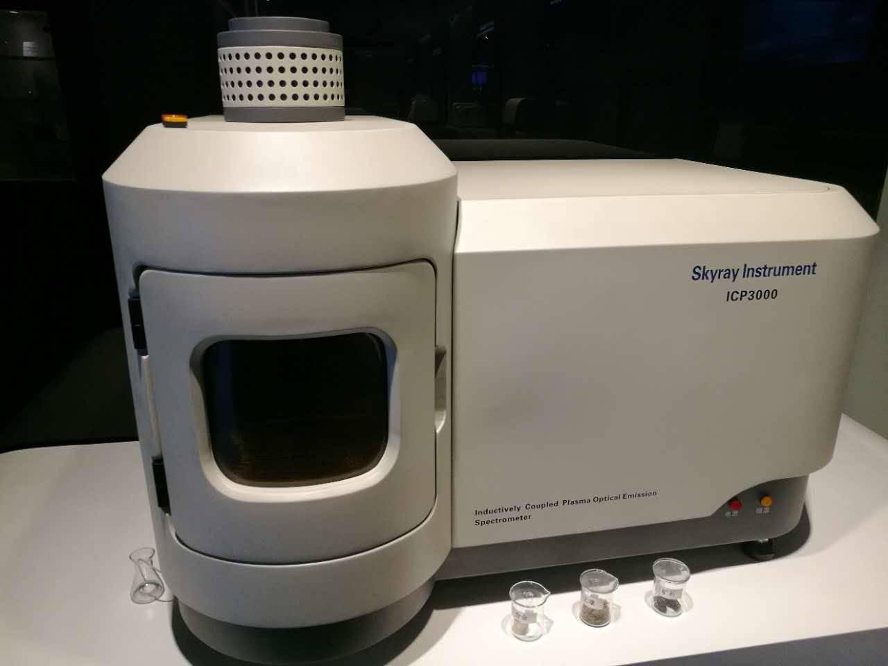 国产icp光谱仪