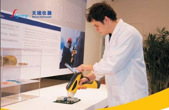 手持式xrf分析仪explorer5000