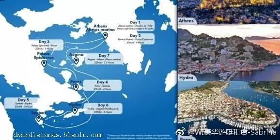 希腊游艇租赁,希腊租游艇,希腊旅行,希腊出海 希腊游艇租赁 希腊租游艇 7天希腊航海艺术之旅