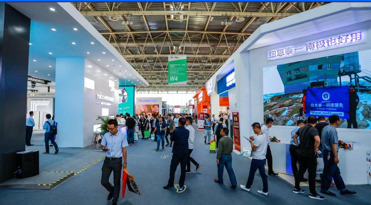 2019年北京暖通展23届中国国际暖通空调展览会