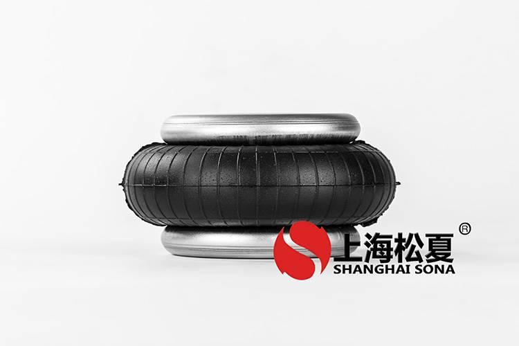 类似FD200-19橡胶波纹式气胎拥有技术生产团队