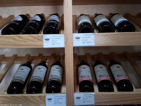 法国波尔多红酒