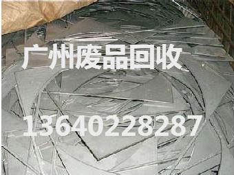 广州废不锈钢回收,南海废不锈钢回收