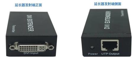 DVI转网络延长器 60米高清DVI转RJ45延长器