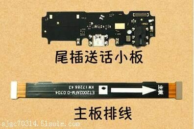 回收vivo手机配件 惠州回收vivo y85侧键卡托指纹排线好价格