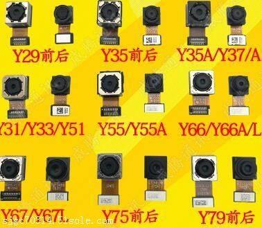 上海昆山回收vivo手机配件x21摄像头 回收手机外壳