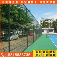 肇庆工业园运动场围栏,学校篮球场护栏网价格,现货勾花网护栏
