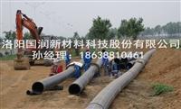 全型号国标pe给水管