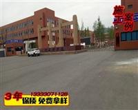 福建台州市三门县技师学院体育馆木地板铺设项目