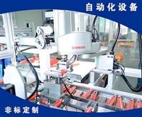 美工刀组装机器人,美工刀组装设备,美工刀组装机