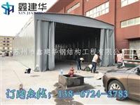 绍兴市上虞市有柱雨篷有那些户外推拉雨蓬移动推拉棚的制作方法