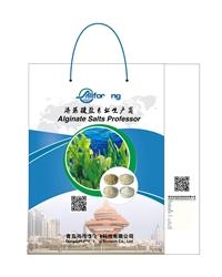 青岛印刷厂彩页设计