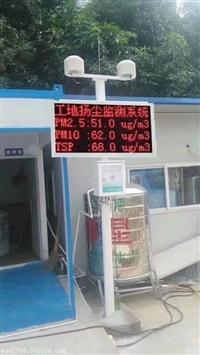 佛山扬尘噪声监控系统 可检测温湿度风速风向外接LED大屏显示