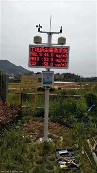 武汉建筑工地扬尘环境监测仪 扬尘监测设备厂家 在线扬尘监测系统