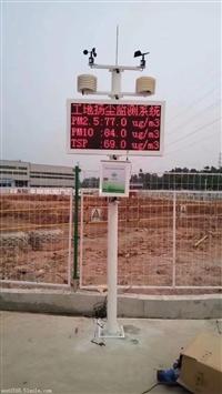 广州南沙扬尘噪声监测系统 超标预警对接市环保局平台