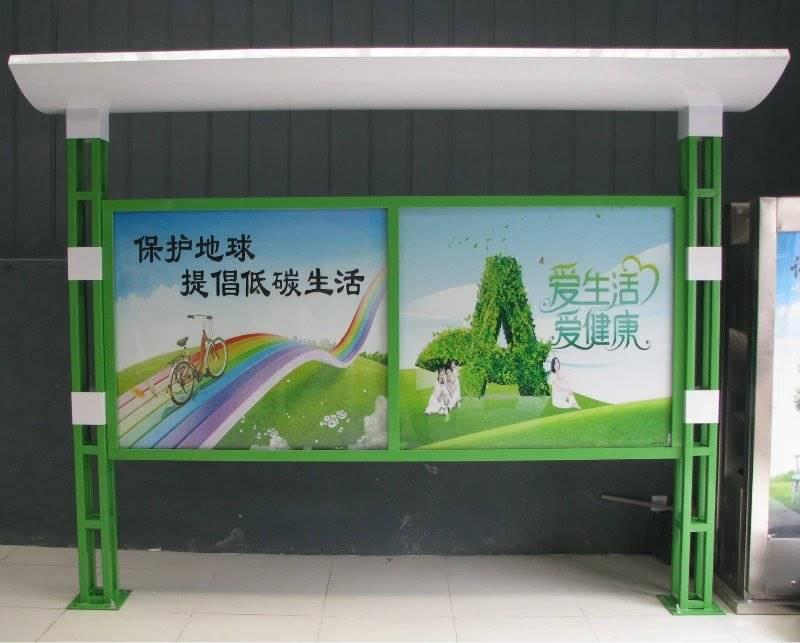 成都江苏宣传栏厂家直销、款式新颖