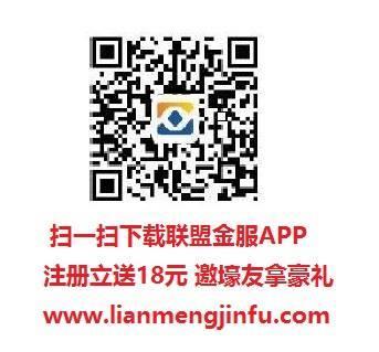 上海投资理财产品排行  理财平台网站