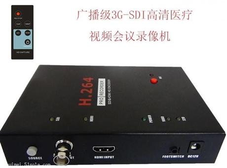 SDI/HDMI医疗视频会议录像盒(机)NK-HD70SDIPOR
