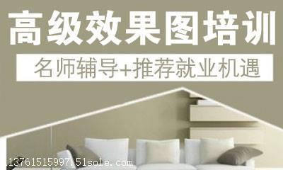 上海静安景观设计培训学校,景观方案设计培训哪家好