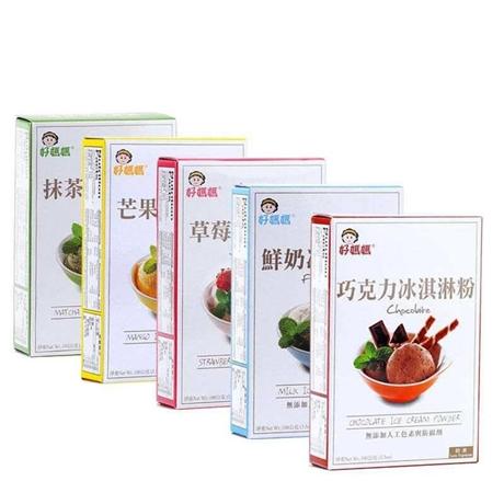 北京法国冰淇淋粉进口报关资料