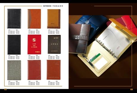 青岛印刷厂公司