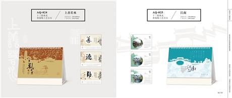 青岛印刷公司