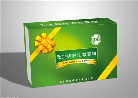 元宝枫籽油微囊粉  片剂、粉剂 代加工