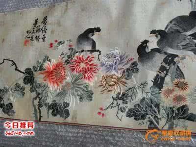 上海徐汇区老字画回收