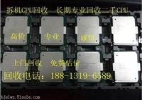 杭州服务器CPU回收,E5-2699V4CPU回收