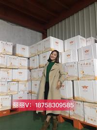 羽悦本草瘦瘦包一盒能减多少斤