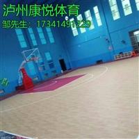 宜宾室内pvc篮球软地板施工 防滑耐磨地板 医院图书馆塑胶地板