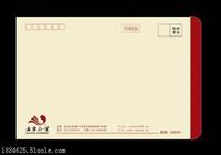 青岛宣传册印刷厂