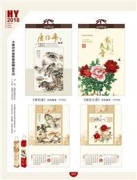 青岛画册本印刷公司