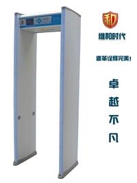 丹东调节中心安检门制造公司