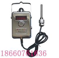GWD型温度传感器 温度传感器 KGW-1温度传感器