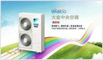 上海闸北区大金空调维修(大金客服在线)54886010大金空调售后