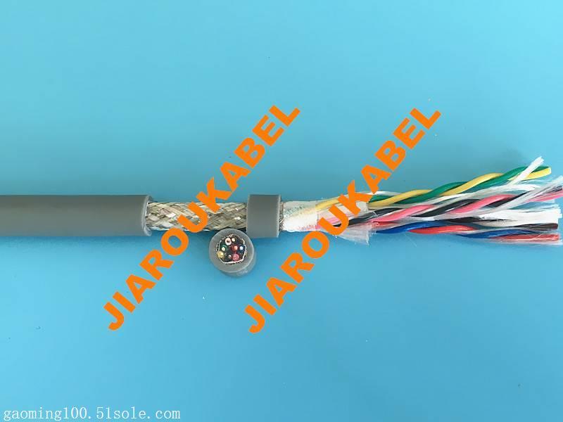 编码器电缆 编码器专用电缆