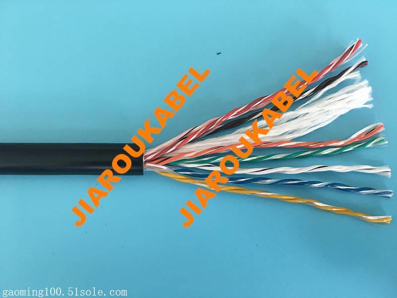 编码器电缆价格,上海厂家