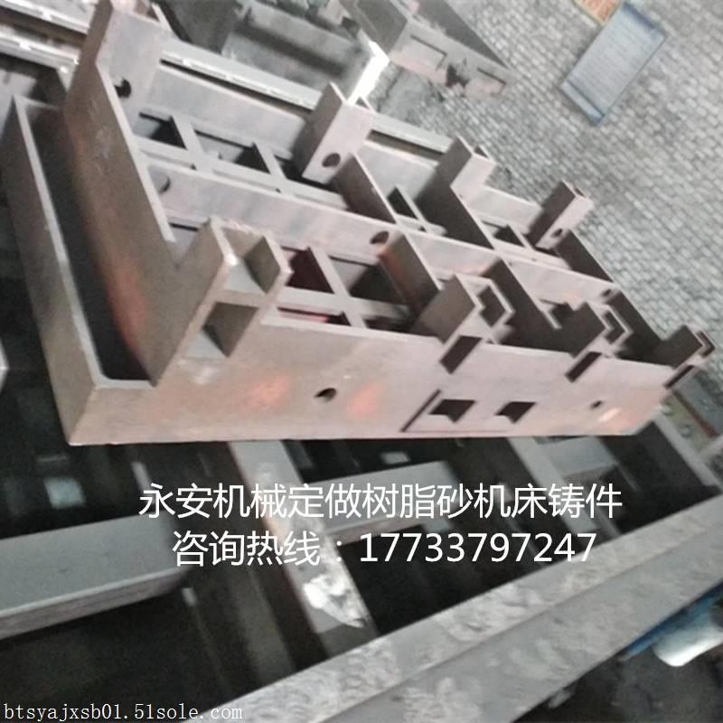 泊头机床铸件加工生产一条龙企业