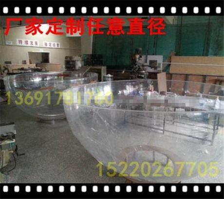 大型有机玻璃球厂家3米透明大半球批发户外圣诞装饰球罩