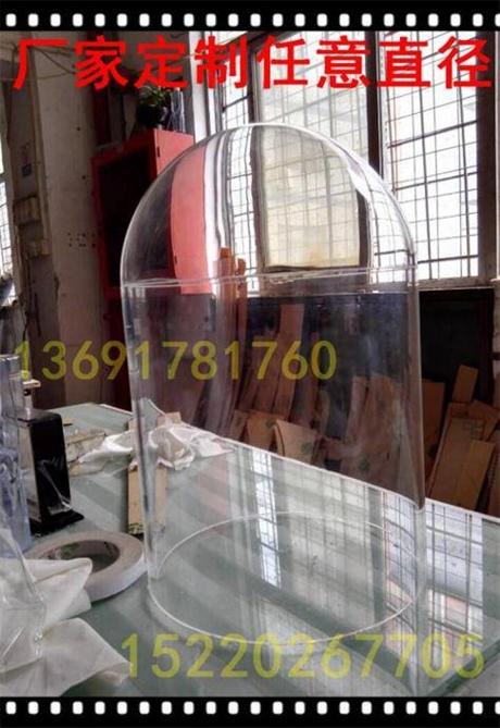 北京高透明有机玻璃球罩制作圆形亚克力空心圣诞球球罩价格