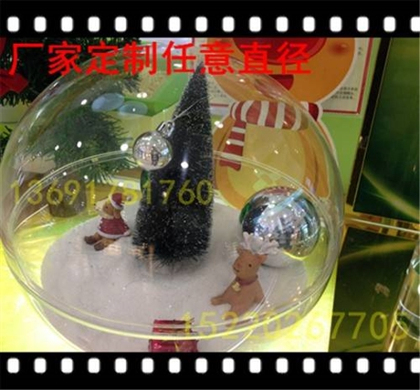 大型空心圆球亚克力球亚克力圣诞球高透明圆形防尘罩