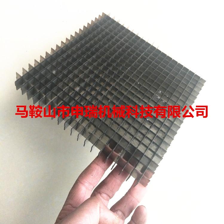 鱼豆腐网格切块刀片-马鞍山市申瑞机械科技