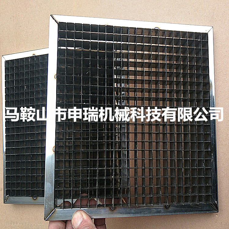 网格不锈钢切刀-申瑞机械科技有限公司