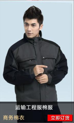 棉服棉衣天津棉服生產廠家棉服加工定制棉衣