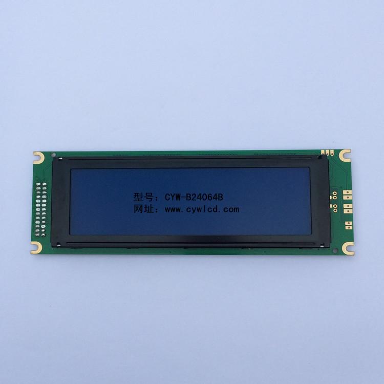 LCD液晶模块24064驰宇微液晶屏