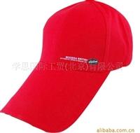 hi您在找北京棒球帽厂家北京帽厂吗