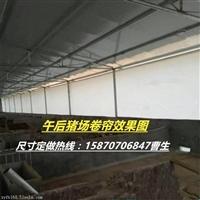 供应黑龙江养殖保暖卷帘布 猪场卷帘图片